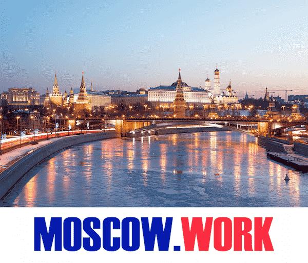 nayti-rabotu-v-Moskve